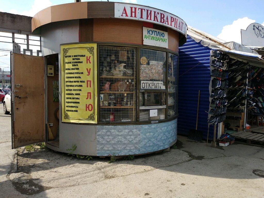 Лондонский магазин фортнум и мейсон фото большинстве фотографий