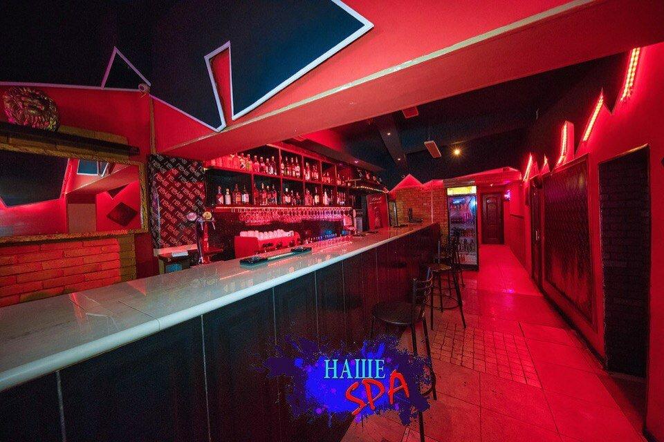 Покровка 45 2 ночной клуб ночной клуб с интимом