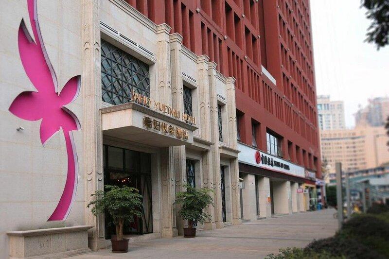 Chengdu Jaho Yuetmei Hotel