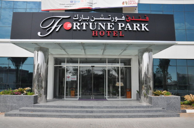 Fortune Park Hotel Dubai Investments Park
