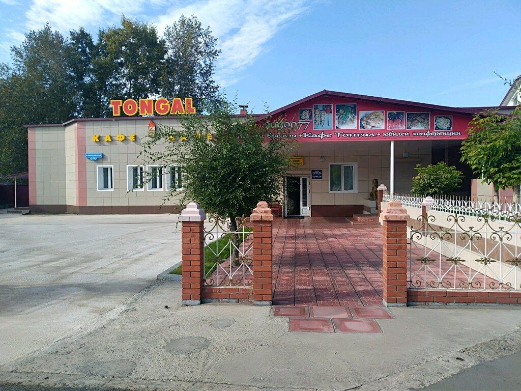 Ночной клуб Гагарин по адресу Маерчака ул., 7 г   768x1024