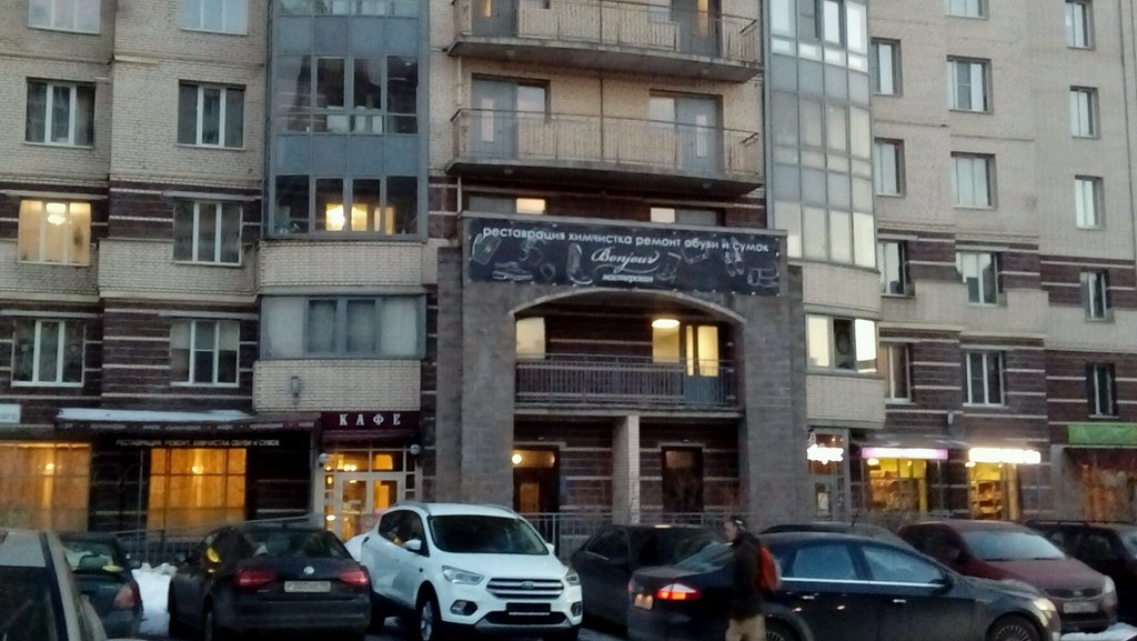 pub, bar — ProBEERka — Saint Petersburg, фото №7