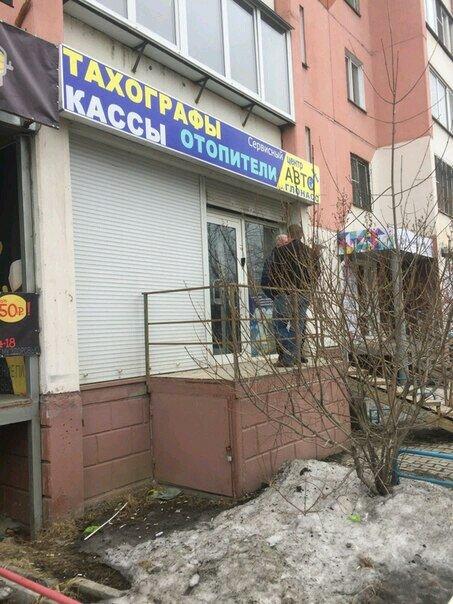 Kviku ru оплатить кредит