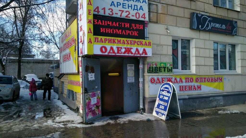 Соло Магазин Одежды Нижний Новгород