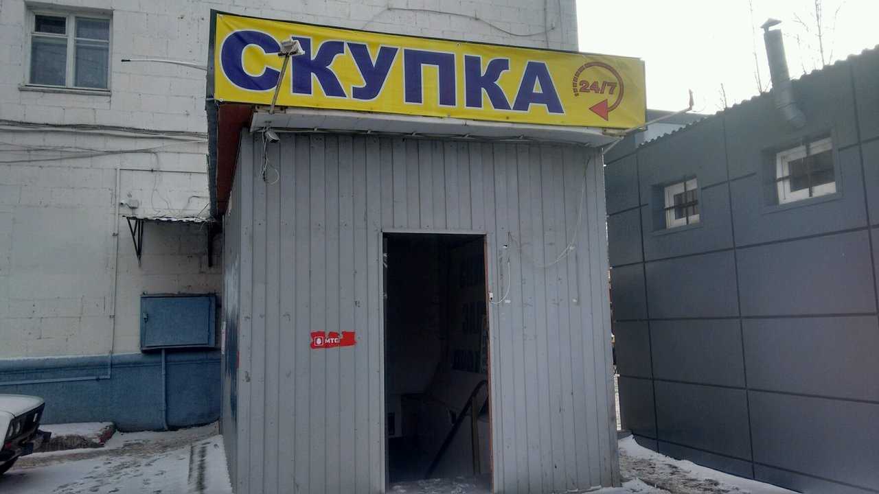 Волгограда часа скупка 24 московское время часов ломбард