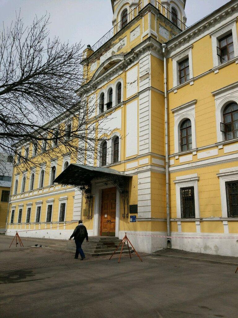 музей — Центральный музей МВД РФ — Москва, фото №1