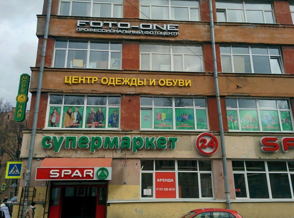 Магазин Одежды На Чкаловской Спб