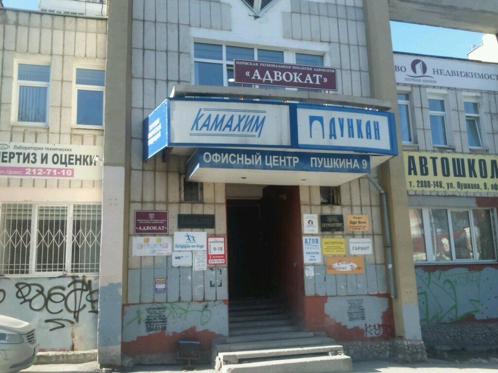 4b2dc92c20e магазин одежды — StyleRoom — Пермь