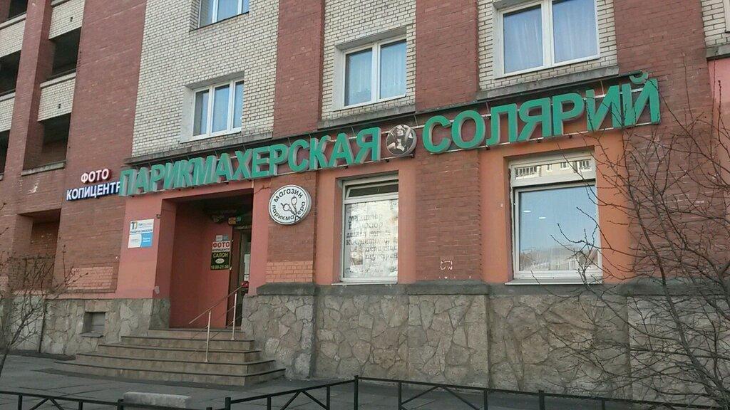 копировальный центр — Копицентр Лист — Санкт-Петербург, фото №4