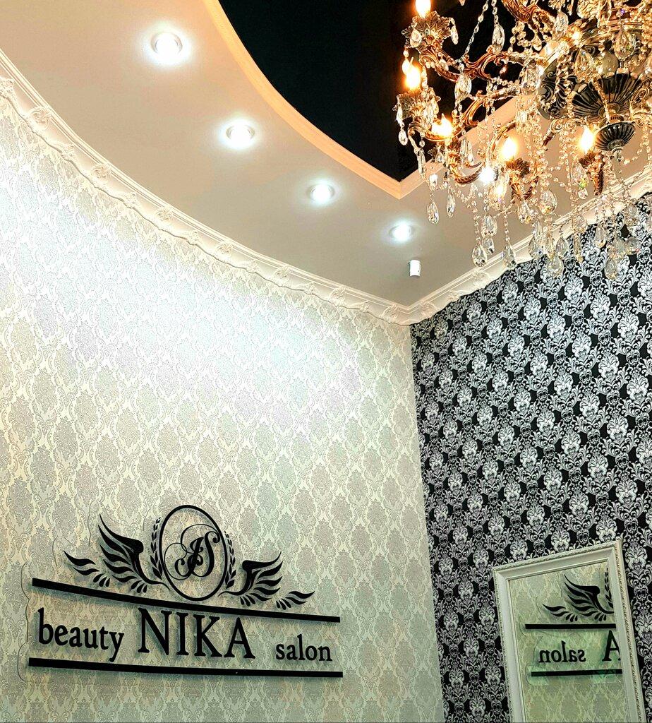 парикмахерская — Nika — Нур-Султан (Астана), фото №1
