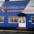 РеалМебель, Изготовление шкафа-купе в Прокопьевском городском округе