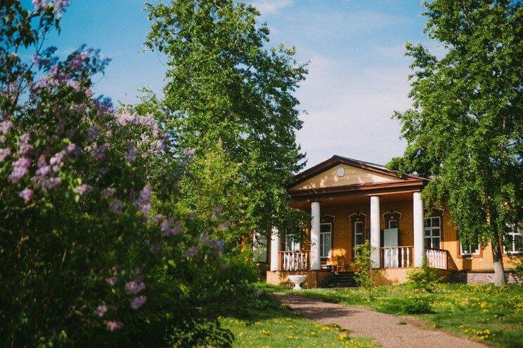 Картинки усолье-сибирское курорт, живые спасибо поцелуем