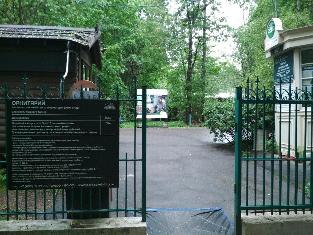 приют для животных — Орнитарий — Москва, фото №10