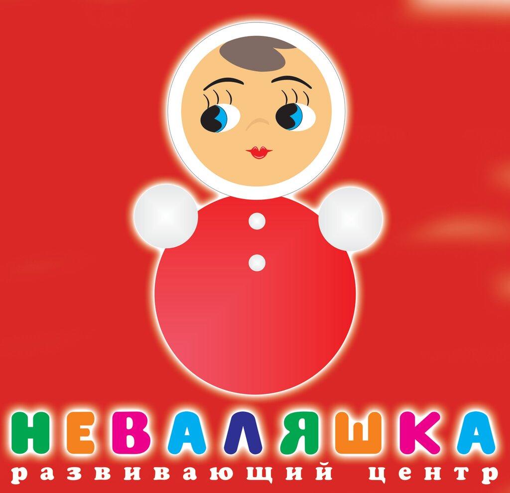 логопеды — Неваляшка — Рязань, фото №1