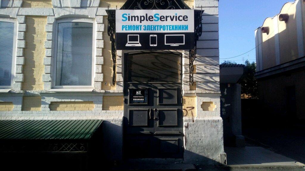 ремонт телефонов — СЦ Simple Service — Самара, фото №2