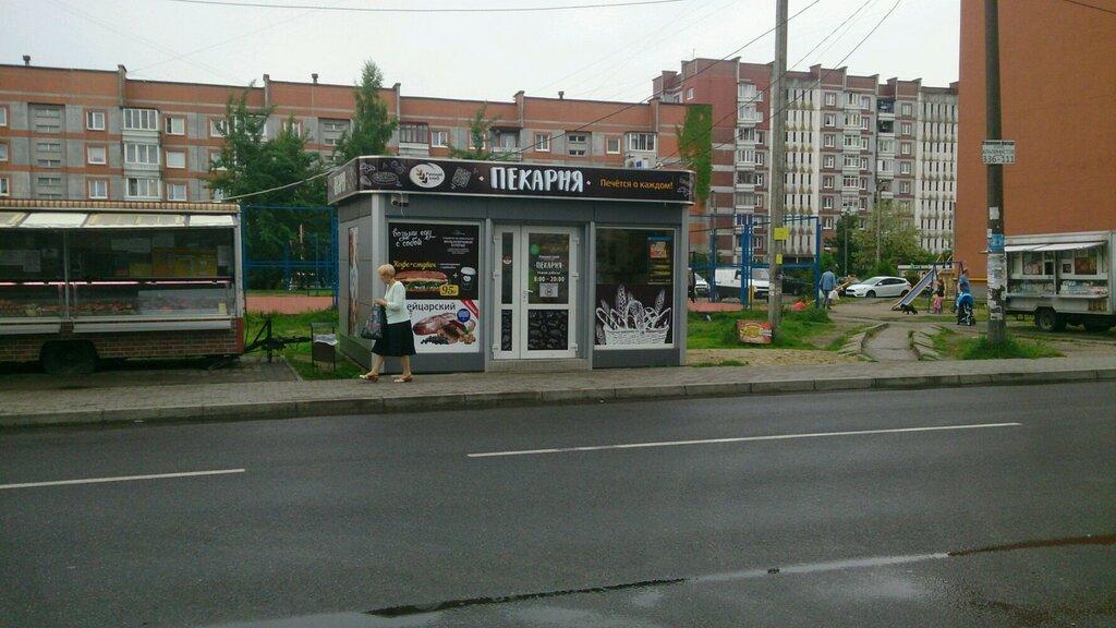 сегодняшний день русский хлеб кострома фото отправилась пробы