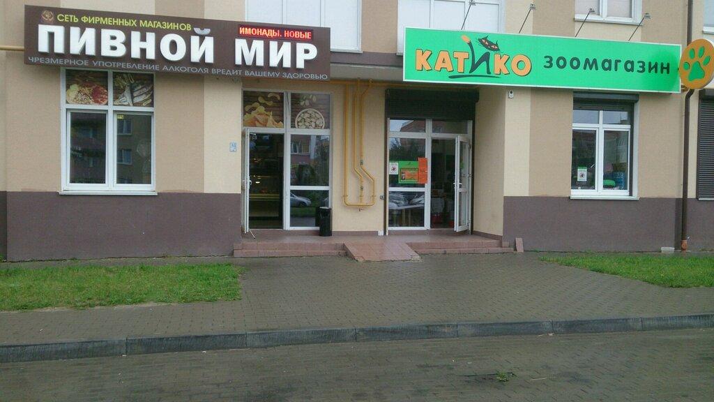 зоомагазин — Зоомагазин — Калининград, фото №2