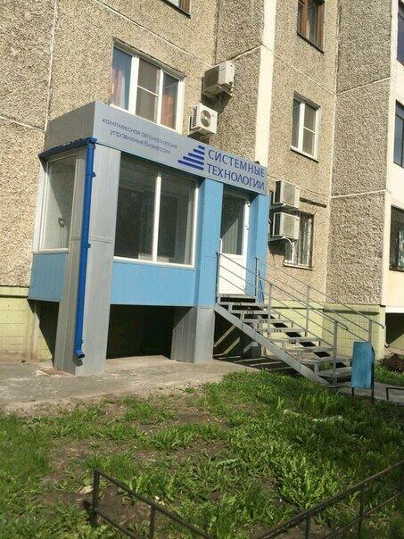 программное обеспечение — Системные технологии — Челябинск, фото №1