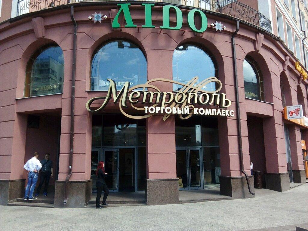 ресторан — Лидо — Минск, фото №1