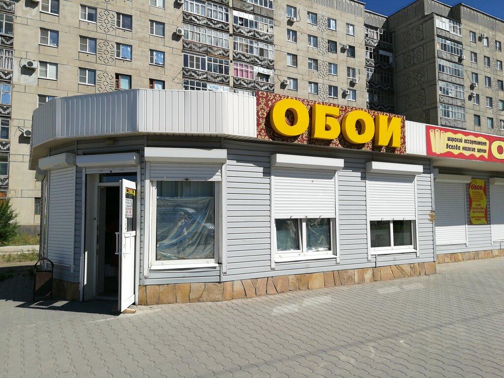 Магазины Г Белая Калитва