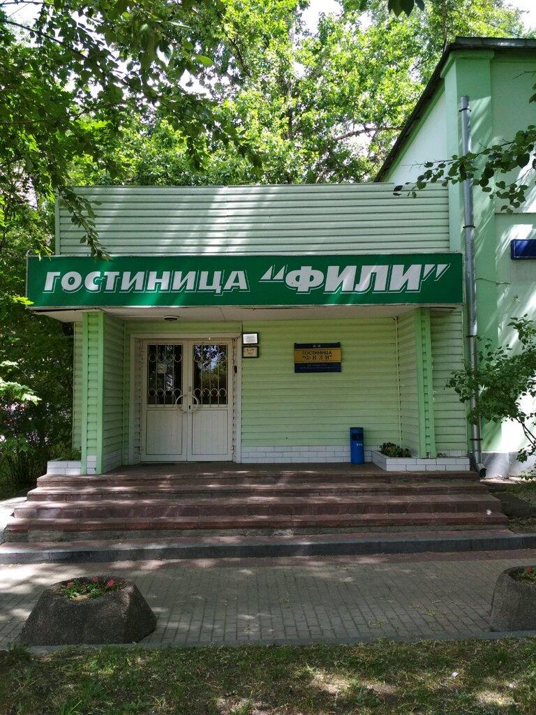 гостиница — Фили — Москва, фото №3