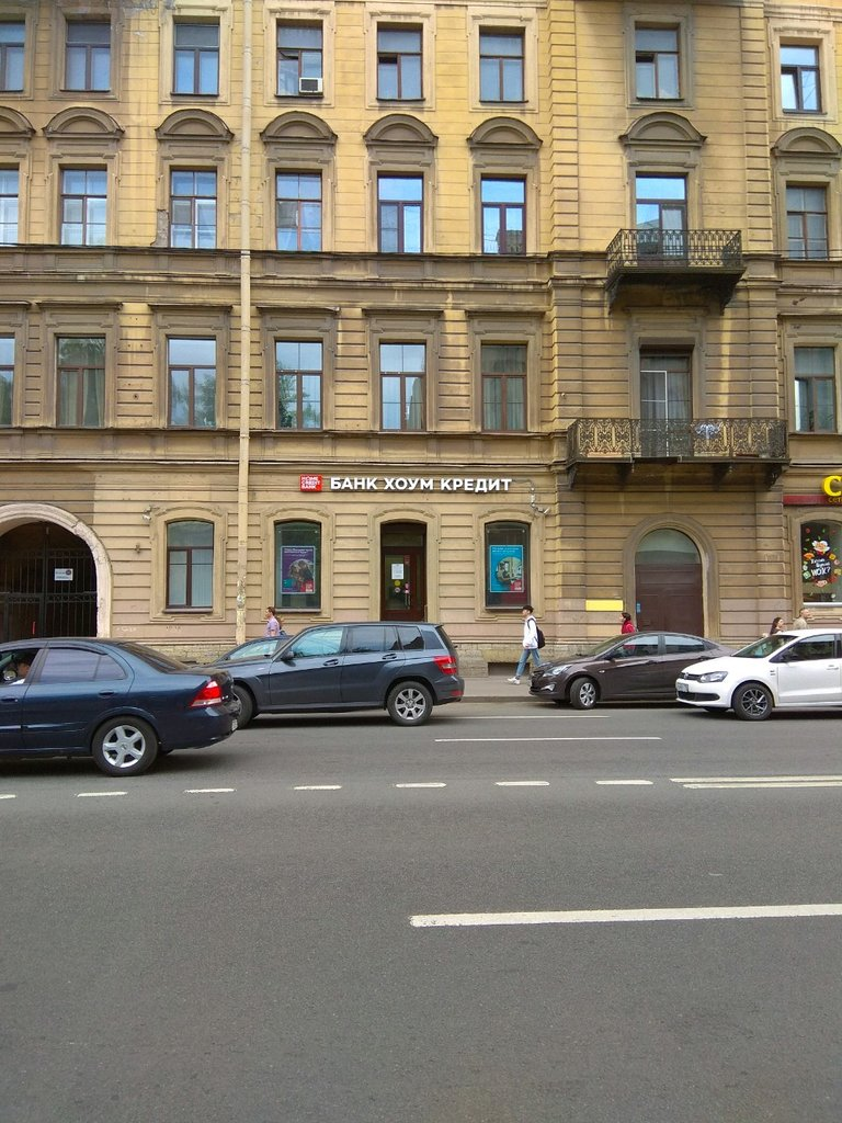 банк хоум кредит василеостровская