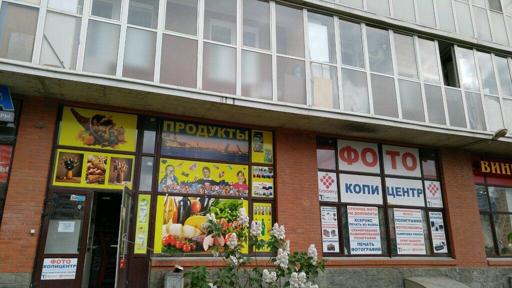 копировальный центр — Копицентр Лист — Санкт-Петербург, фото №2