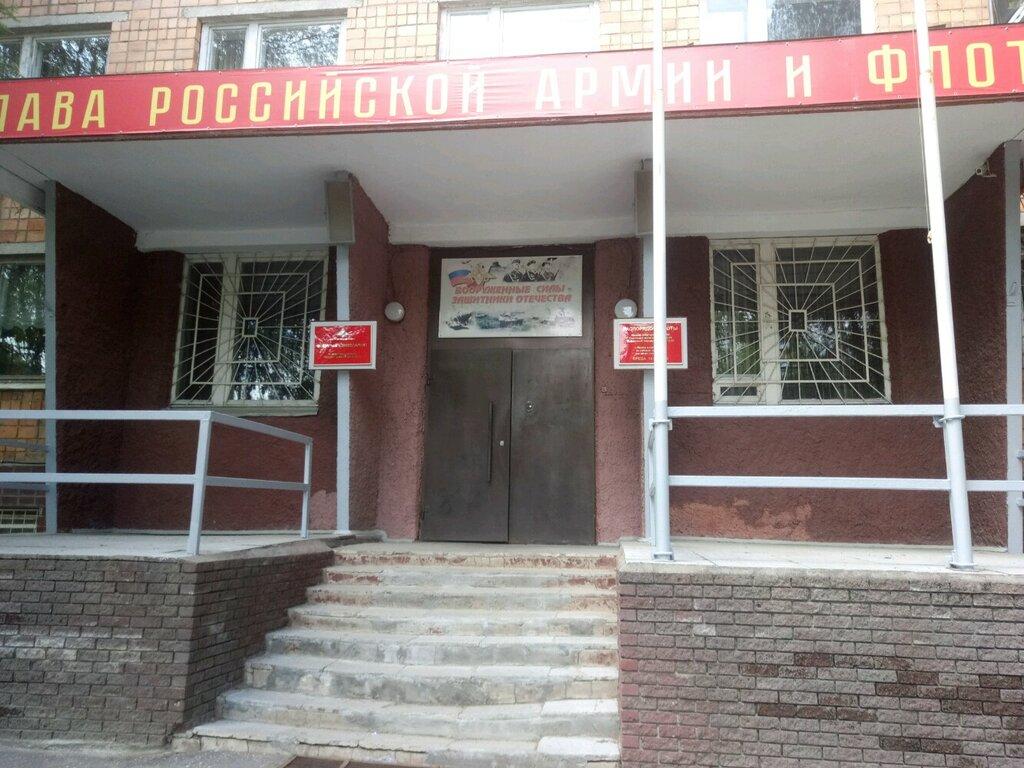Военкомат приокский район нижний новгород