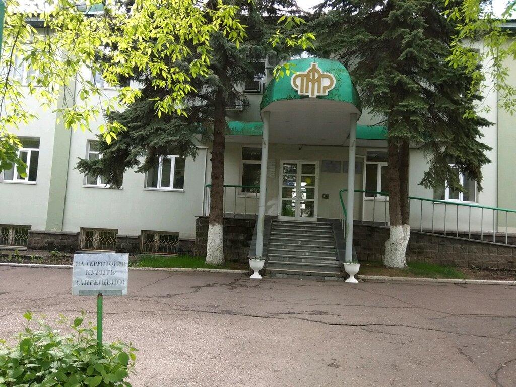 Пенсионный фонд орджоникидзевский район личный кабинет вклад пенсионный в хоум кредит