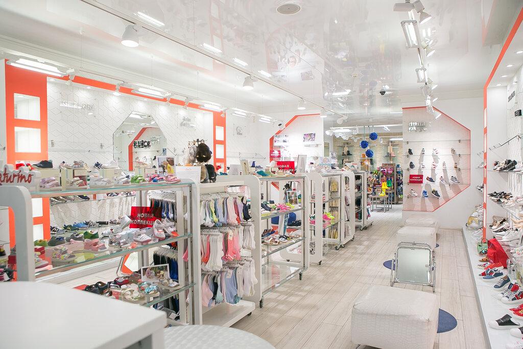 Винни Магазин Детской Одежды Рублевское Шоссе Телефон