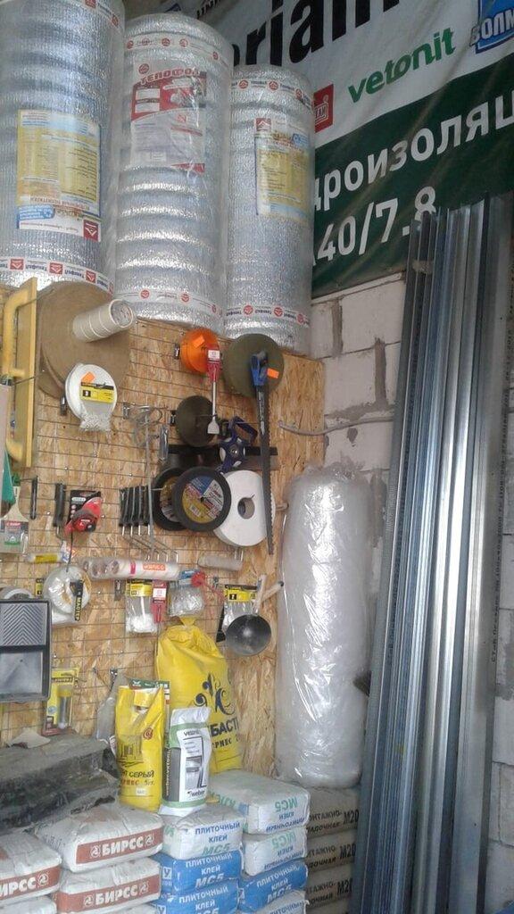 строительный магазин — Stroy-materiali — undefined, фото №2