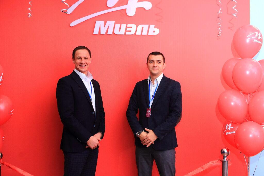 Компания миэль москва официальный сайт сайт страховой компании ресо в краснодаре