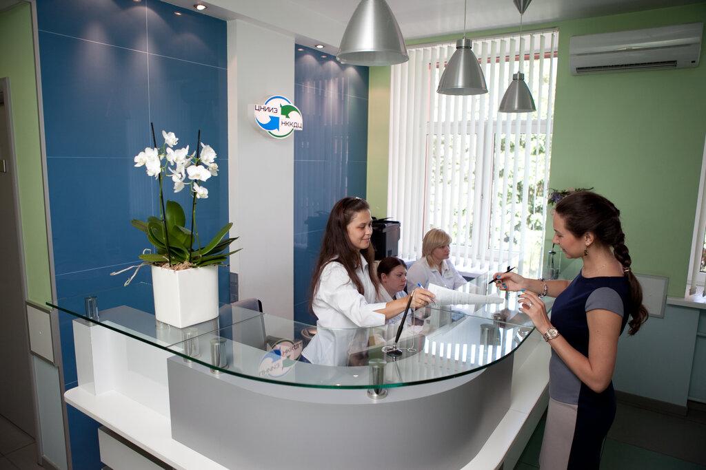 диагностический центр — Научно-консультативный клинико-диагностический центр Центрального научно-исследовательского института эпидемиологии — Москва, фото №1