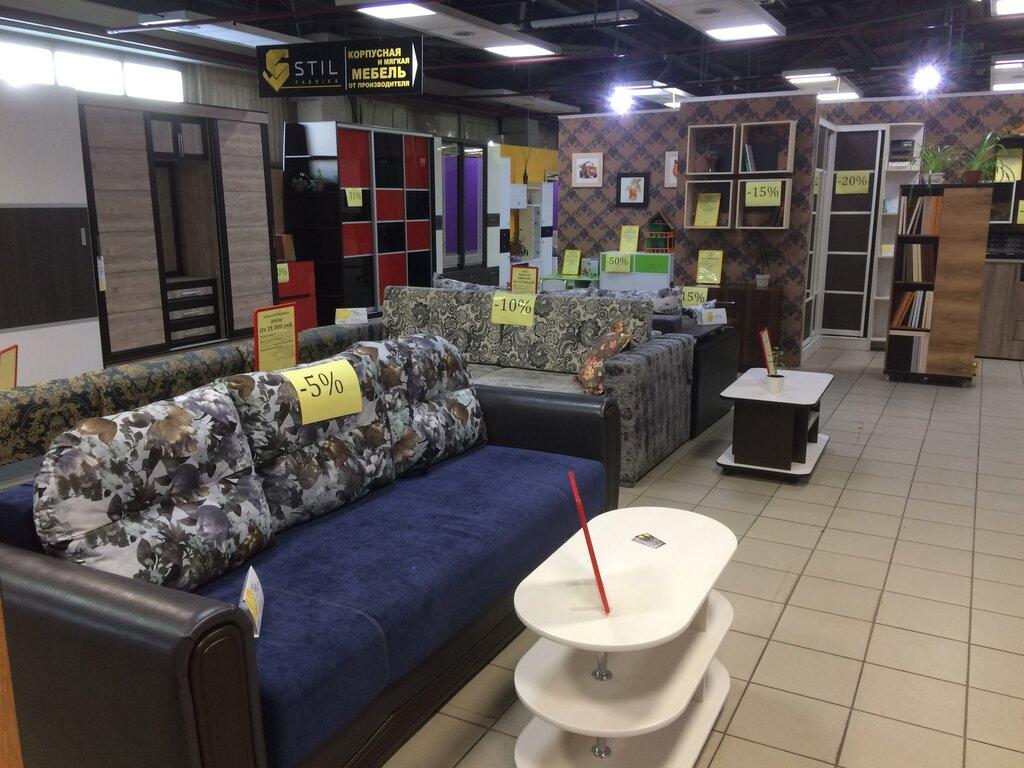 магазин мебели — Fabrika Stil — Москва, фото №3