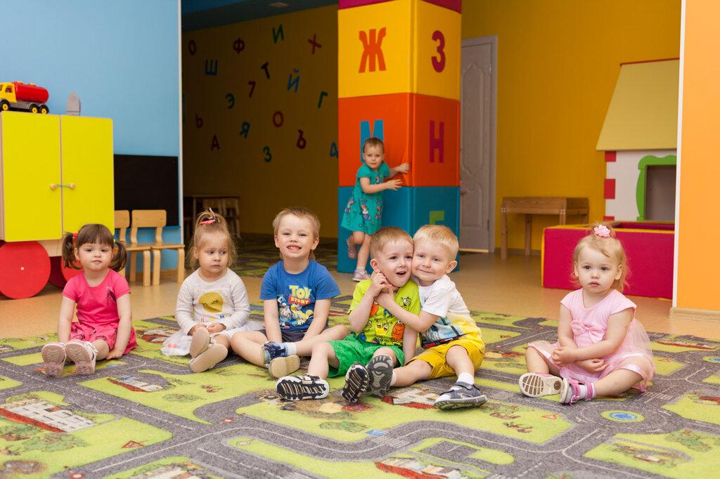 Фото детский сад в открытках