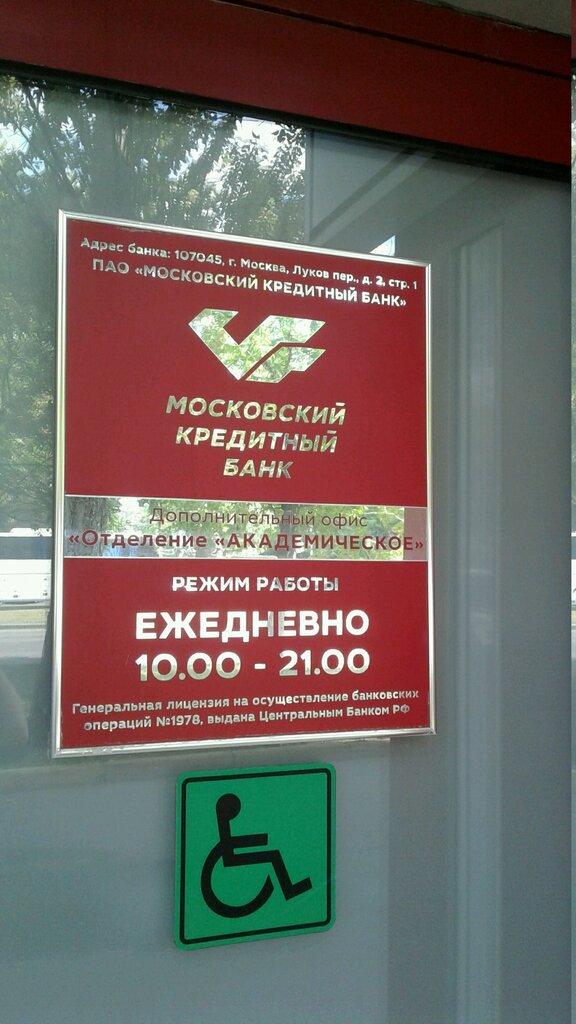Платные отзывы в интернете за деньги сразу 500 руб