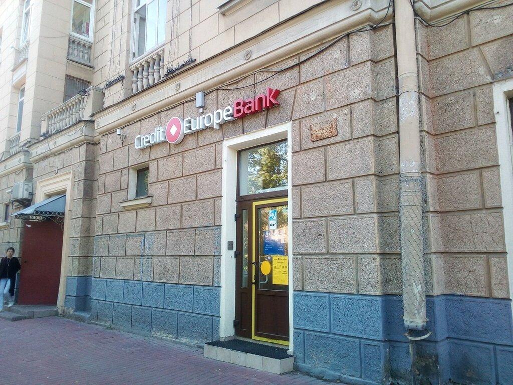 кредит европа банк московский пр 173