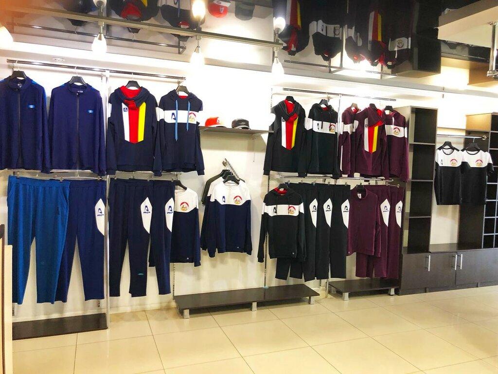 Спортивная Одежда Владикавказ Магазины
