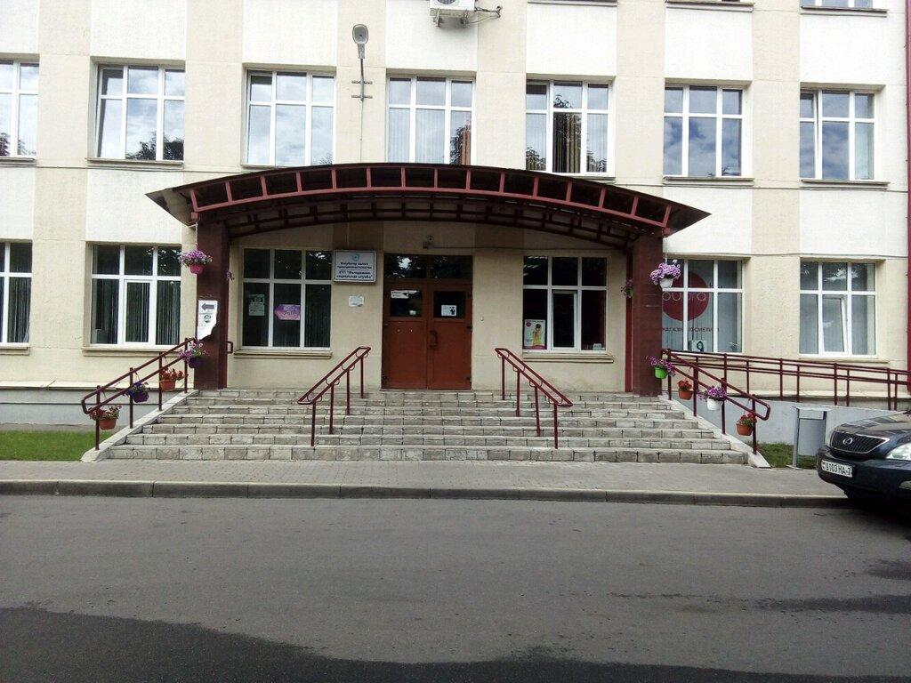 помощь в оформлении виз и загранпаспортов — USAvisa.by — Минск, фото №1