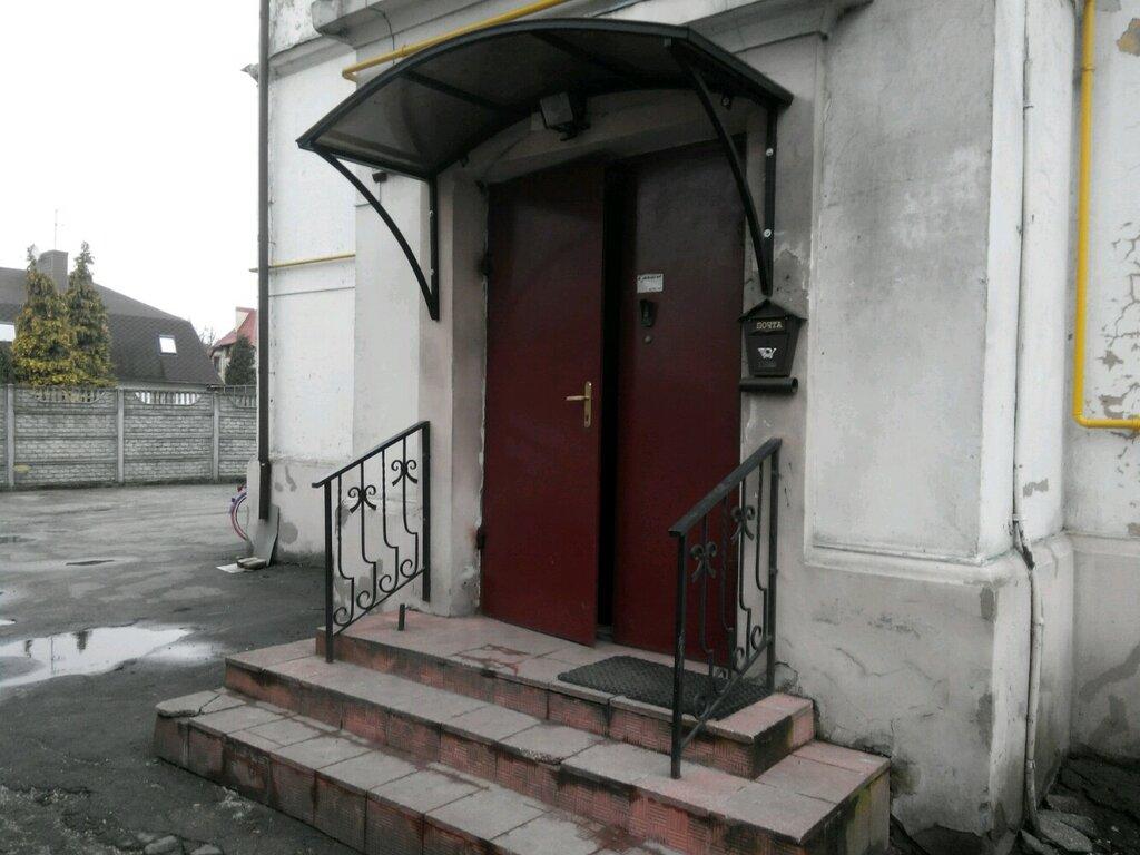 управление недвижимостью — Государственная собственность — Калининград, фото №1