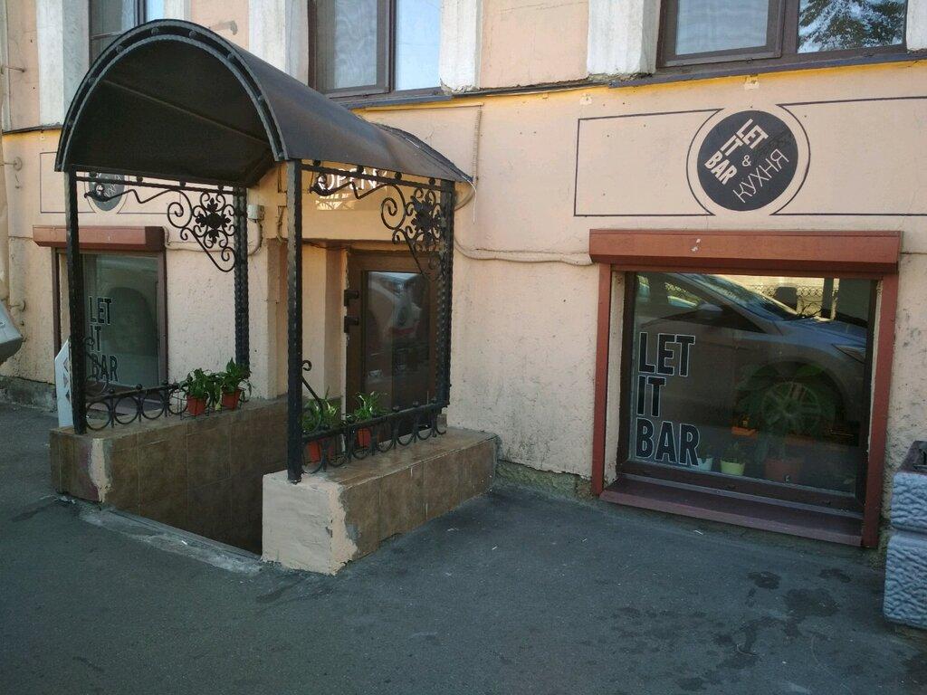 pub, bar — Let IT bar — Saint Petersburg, фото №1