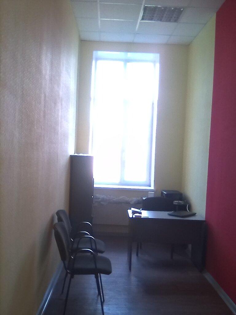 турагентство — Мой горящий тур — Киселёвск, фото №2