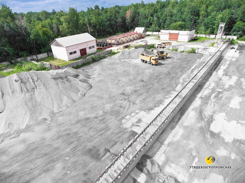 бетон утяшевоагропромснаб