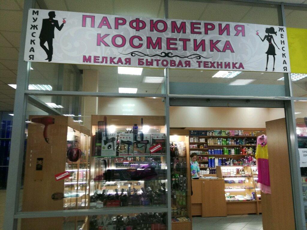 Белорусская косметика ярославль где купить avon заказать в краснодаре