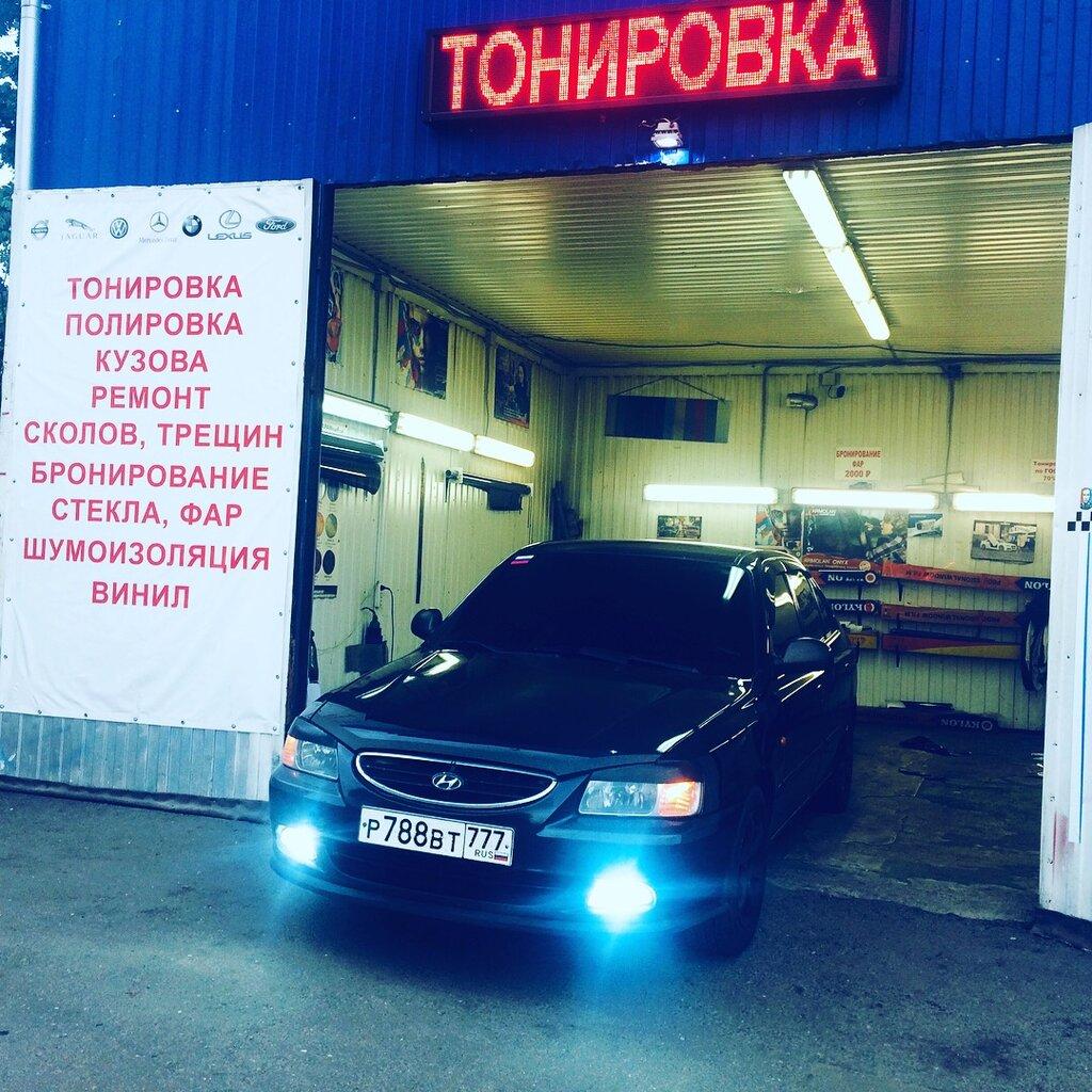 тонирование стёкол — Siltone — Москва, фото №8
