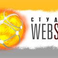 Студия Websun, Услуги интернет-маркетолога в Брянском районе