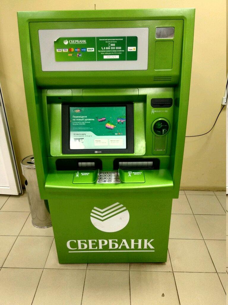 комплекте сбербанк терминал подробно в картинках надела облегающее боди