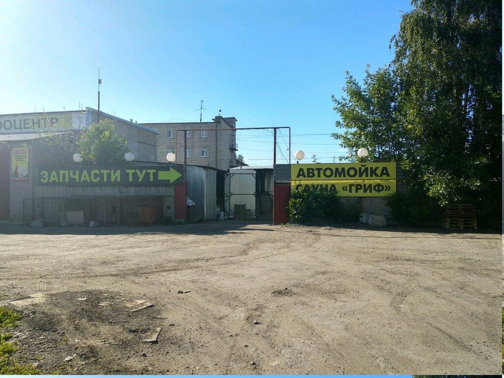 Хамелеон магазин рязань элеватор набережночелнинского элеватора