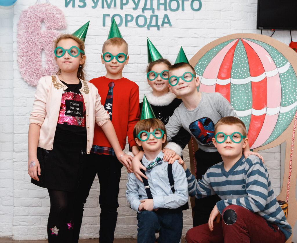 центр развития ребёнка — Семейный центр Катерины Ковровой — Минск, фото №10