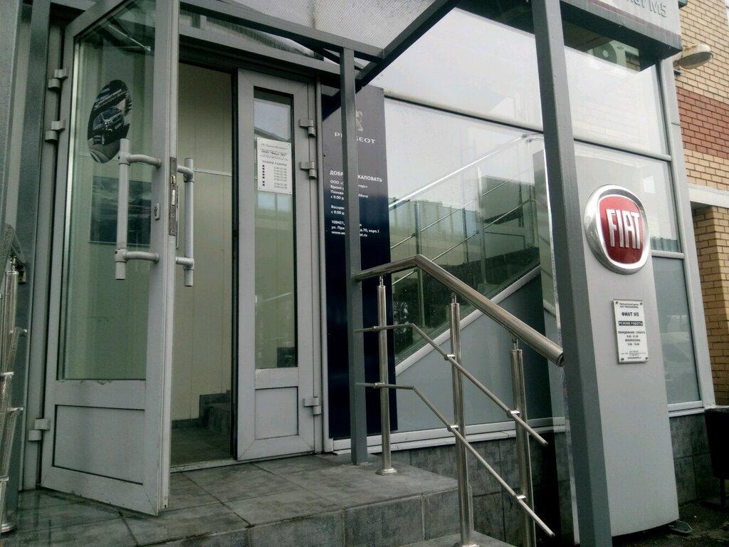Москва ул привольная 70 автосалон как купить авто под залогом в банке